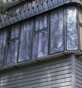 Ремонт оцинкованных балконов