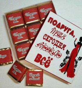 Шоколадная коробочка