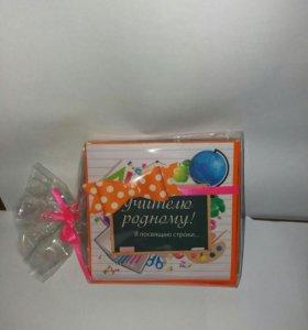 """Шоколадная коробочка """"Для учителя"""""""