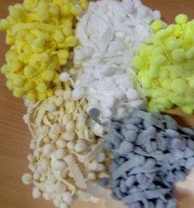 Тесьма с помпонами: шарик - 1 см