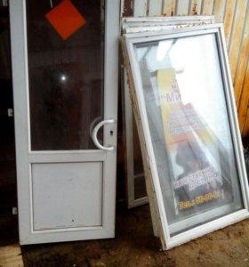 Пластиковые окна (3 шт. одного размера)