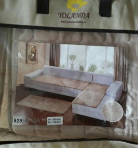 Покрытие на диван и кресла