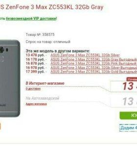 ASUS ZenFone 3 Max ZC553KL 32Gb Gray