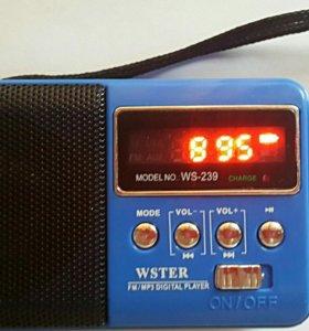 Радио-MP3