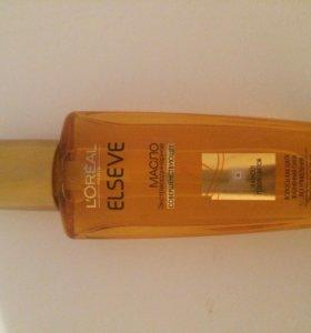 Новое масло Elseve