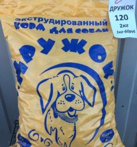 """Экструдированный корм для собак """"ДРУЖОК"""""""