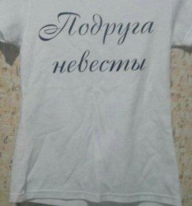 Продам футболку)