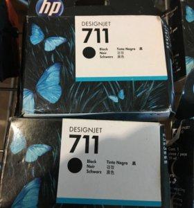 HP 711 КАРТРИДЖ Все цвета