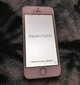 iPhone 📱 5s(64)