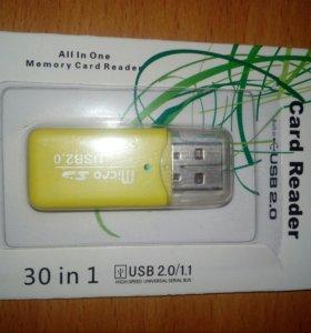 Кардридер USB 2.0 micro CD новый