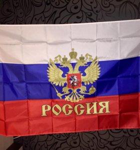 Флаг России 90*135