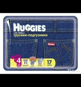 Трусики- памперсы Хаггис джинс для мальчиков