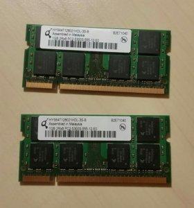 DDR2 1GB SO-dimm Qimonda (2 шт)