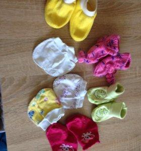 Носочки- пинетки и рукавички - царапки