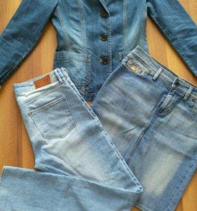 Джинсы, юбка, пиджак джинсовые
