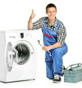 Ремонт стиральных машин в Севастополе