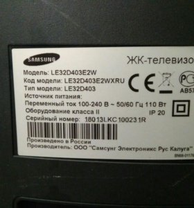 Нерабочий Samsung Le32d403e2w