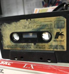 Отцифровка Аудио касет