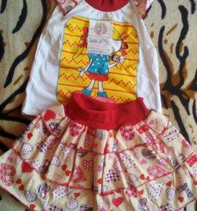 Летний костюм платья юбка