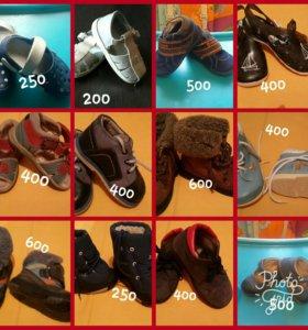 Много детской обуви.Размеры 20,21,22,23,27