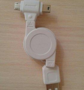 USB кабель для зарядки универсальный
