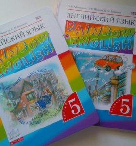 Учебники, 2 части