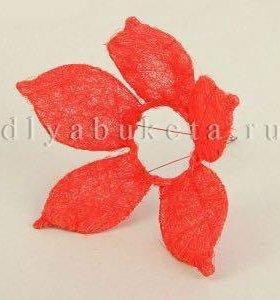 Каркас для букета Цветок, сизаль 25см, красный