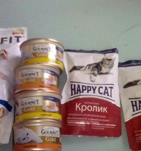 Корм для кошек.550 это за все