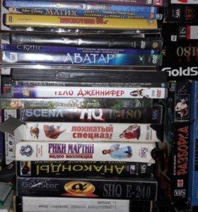 Видео касеты и диски