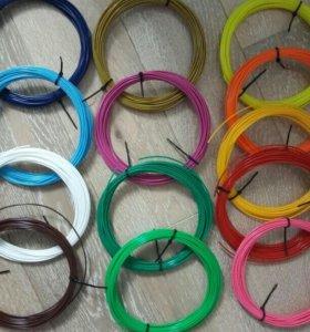 16 цветов pla-пластика для 3d ручки