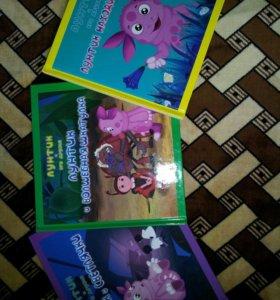 Книги про Лунтика