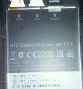 Продам телефон HTC desire 620G dual sim