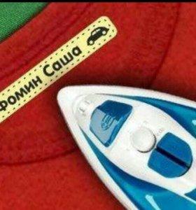 Термобирки для маркировки одежды