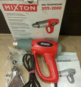 Технический фен Mixton ЭТП-2000