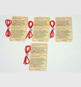 Красная нить (4 последних комплекта)