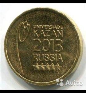 Универсиада в Казани / звезды