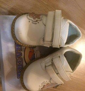 Туфли сказка 21 размер