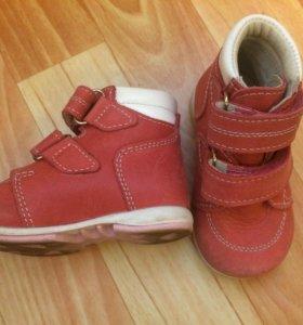 Ботинки 20 размер