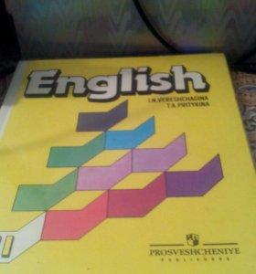 Учебник англ. языка 2 класса