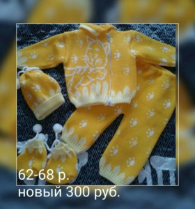 Комплект 68р