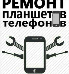 Замена usb разъема зарядки телефонов