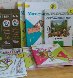 Книги 4 класса