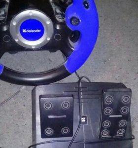 Игровой руль (с педалями)