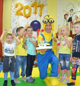 Аниматор на детский праздник Москва