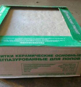 Плитка керамогранит 30х30 цена за упаковку
