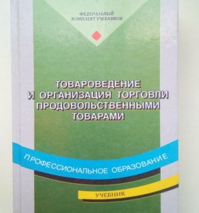Прекрасная книга