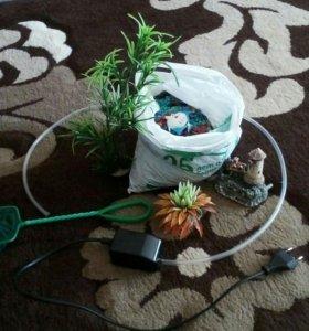 Комплект для аквариума