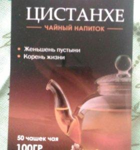 "Напиток чайный ""Цистанхе"""