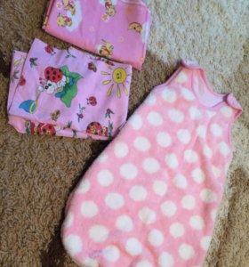 Спальный мешок и 2 пеленки