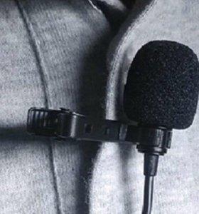 Петличный микрофон. Проводной на прищепке